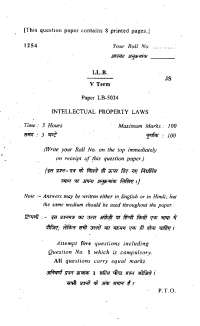 Test Paper - Property Law - Delhi University -  Post Graduation - Law -  Vth Term