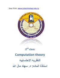 CS402-Theory-of-Automata-Practice-Exercise-solved-questions