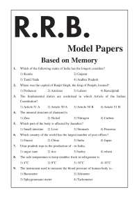 Rrb previous papers 5