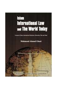 Islam, international law and the world