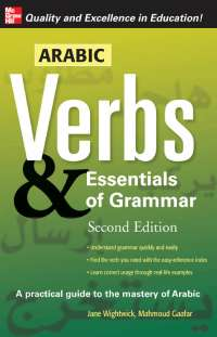 05 arabic verbs & essentials of grammar