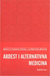Abdest i alternativna medicina