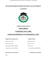 basics of case laws. national law uuniversity