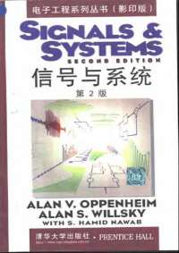 "Oppenheim & Wilsky ""Signals and Systems"","