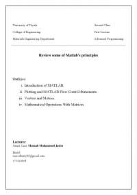 Review some of Matlab's principles