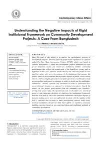 Understanding the Negative Impacts of Rigid Instituional Framework on Community Development Projects: A Case From Bangladesh