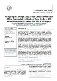 Analyzing the Energy Usage and Carbon Emission